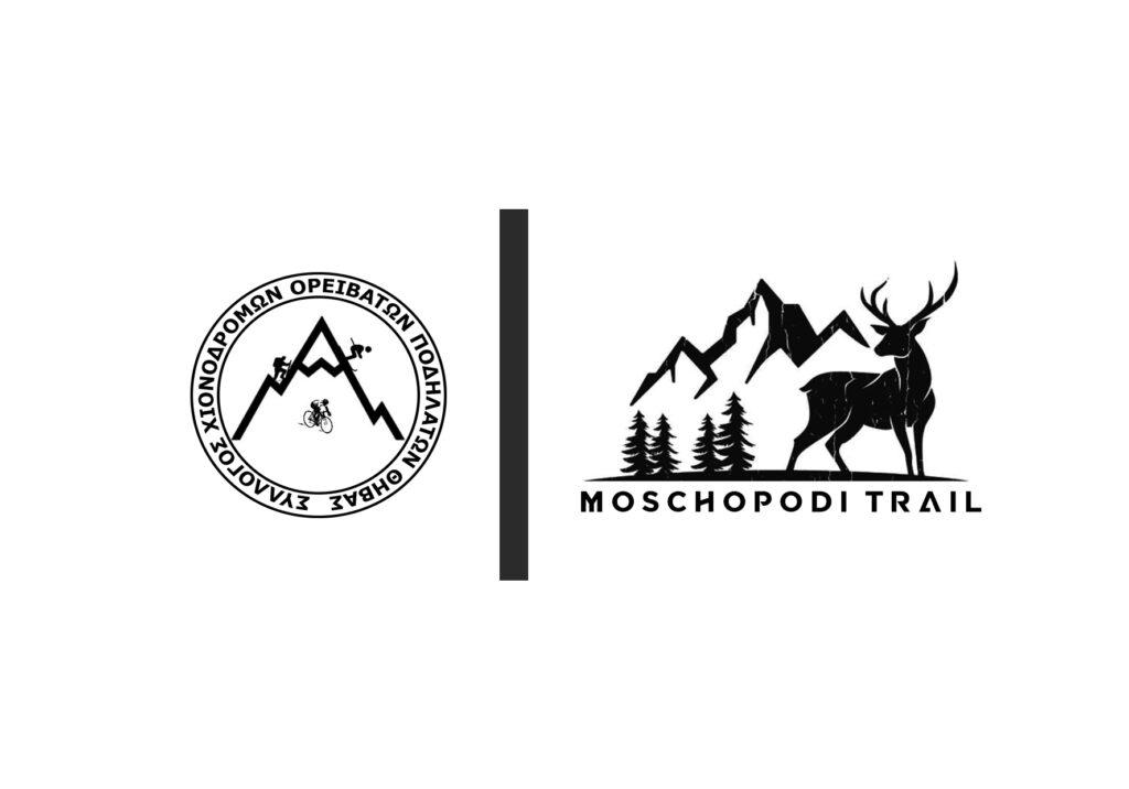 ΑΝΑΚΟΙΝΩΣΗ – MOSCHOPODI TRAIL